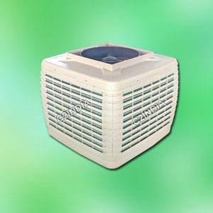 Best Top Discharge Evaporative Air Cooler